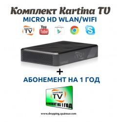 Receiver Kartina Micro HD WLAN / WiFi + Suscríbase 1 año