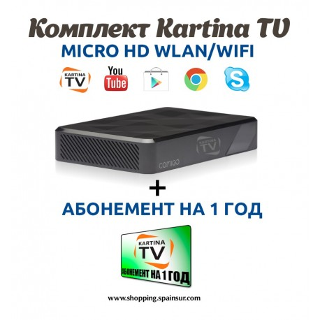 Комплект Kartina TV: Micro HD WLAN/WiFi + Годовой Абонемент